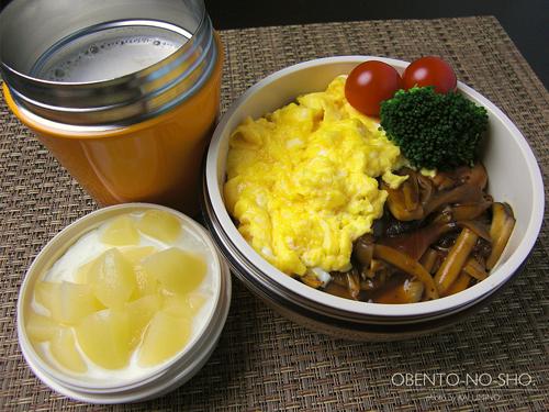 茸のオムハヤシ弁当01