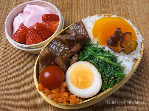 大根と豚肉の黒糖煮弁当01