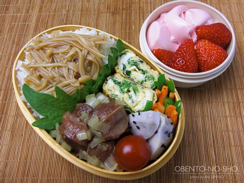 砂肝の柚子胡椒炒め弁当01