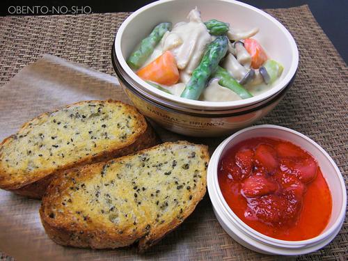 里芋の白味噌クリームシチュー弁当01