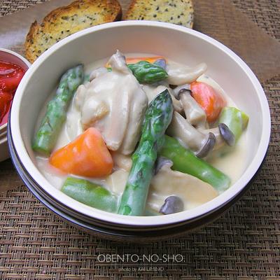 里芋の白味噌クリームシチュー弁当02