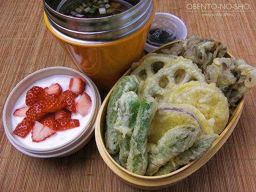 野菜天丼弁当01