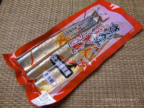さんまピリ辛漬け(248円)