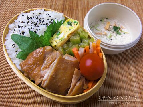 鶏のワサビ焼き弁当01