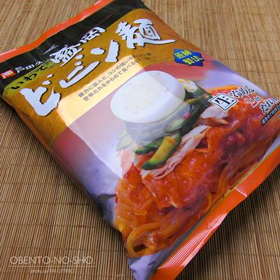 盛岡ビビン麺(278円・税込)