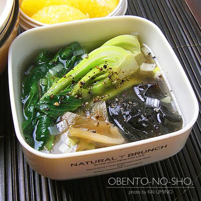 搾菜と青梗菜のスープ