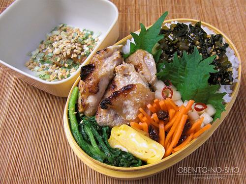鶏の柚子胡椒ヨーグルト焼き弁当01