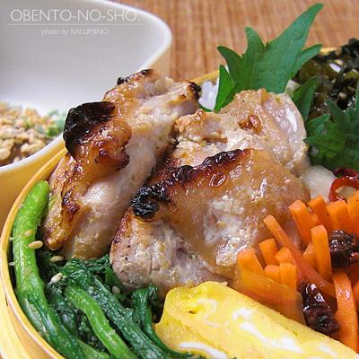 鶏の柚子胡椒ヨーグルト焼き弁当02