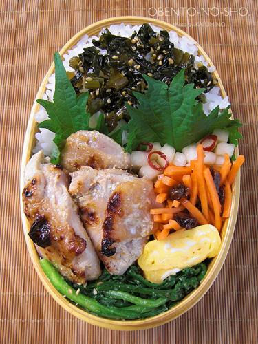 鶏の柚子胡椒ヨーグルト焼き弁当03