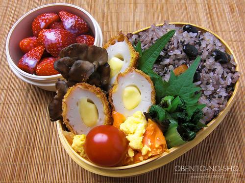 チーズちくわフライ弁当01