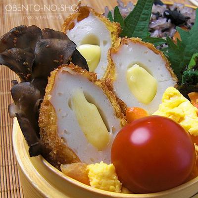 チーズちくわフライ弁当02