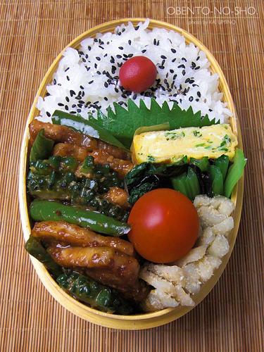 ゴーヤと青唐辛子の味噌炒め弁当04