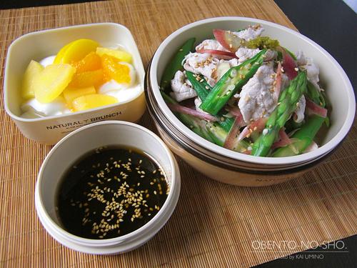 夏野菜と豚しゃぶのサラダうどん弁当01
