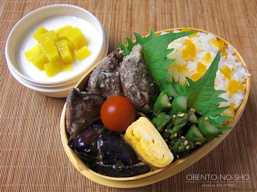 鶏レバーのカレー風味揚げ弁当01