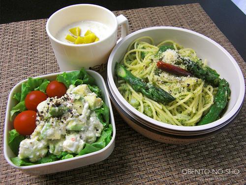 蟹とアボカドのサラダ&グリーンパスタ弁当01
