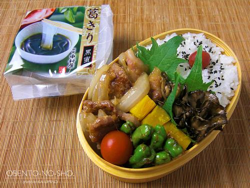 醤油麹の豚生姜焼き弁当01