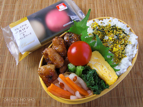 豚のレモン醤油麹焼き弁当01