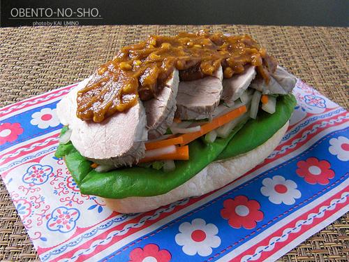 茹で豚サンド弁当04