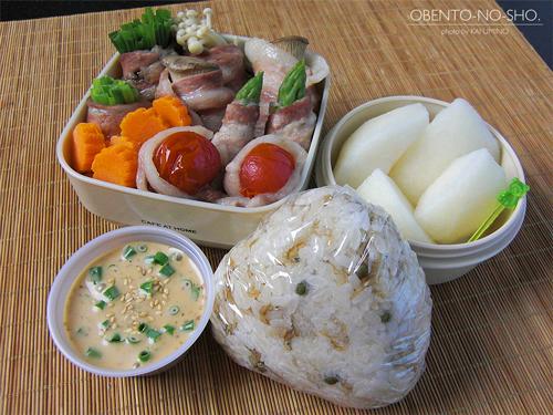 野菜の豚肉巻き蒸し弁当01