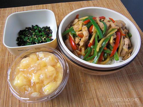 豚肉の青椒肉絲丼弁当01