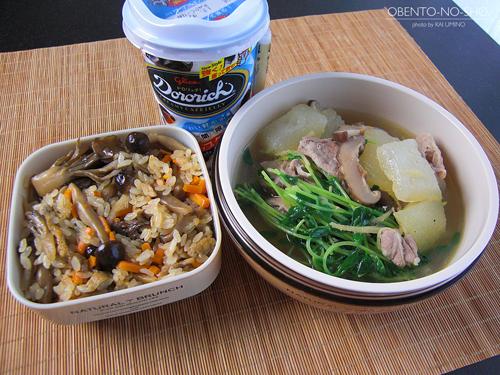 冬瓜と豚肉のスープ弁当01
