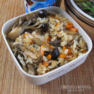 冬瓜と豚肉のスープ弁当03