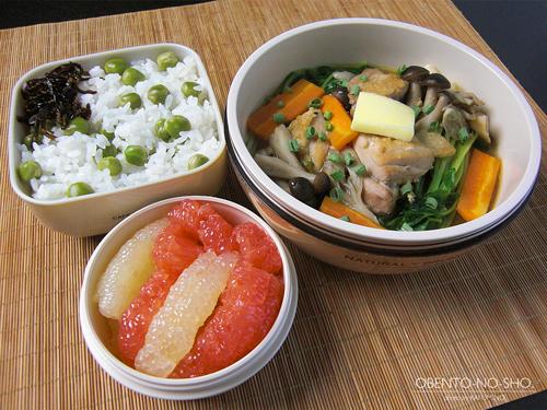 きのこと鶏の味噌バター絶品汁弁当01