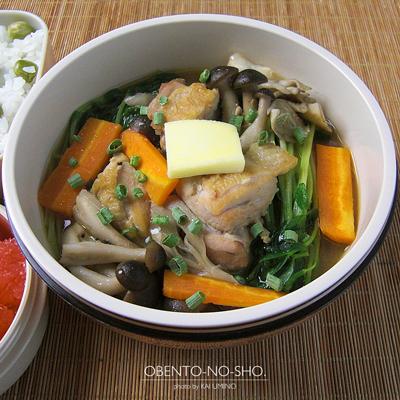 きのこと鶏の味噌バター絶品汁弁当02