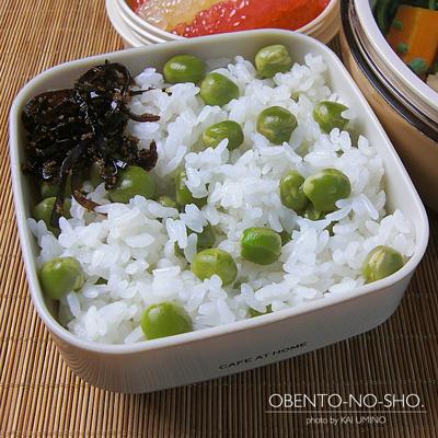 きのこと鶏の味噌バター絶品汁弁当03