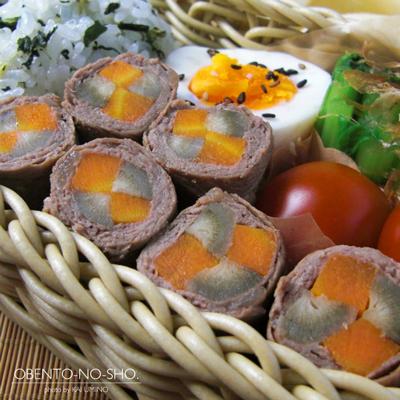 根菜の牛肉巻き弁当02