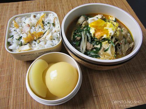 とろ玉ひき肉のスンドゥブ風絶品汁弁当01