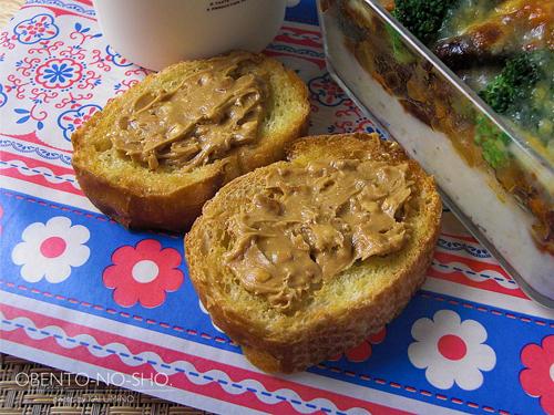 チリコンカンと野菜のチーズ焼き弁当05