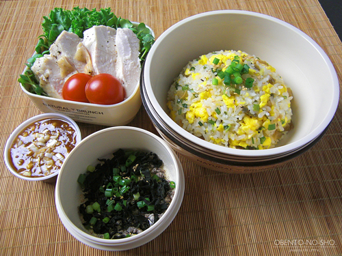 搾菜炒飯&棒棒鶏サラダ弁当01