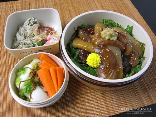 4種盛りの漬け丼弁当01