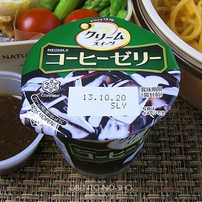 ウニのクリームパスタ弁当05