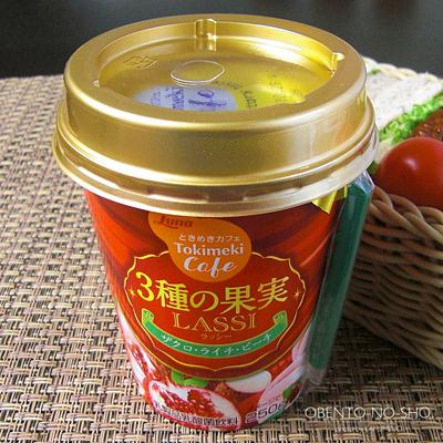 里芋のタラモサンド弁当04