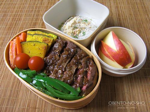 牛肉の香味焼き弁当01