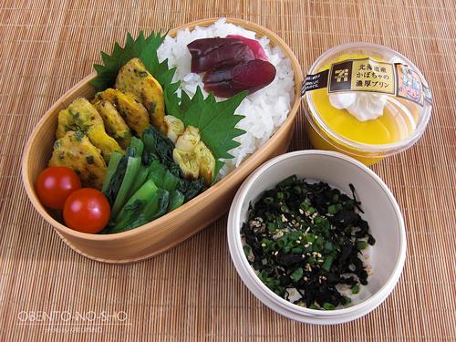 豚肉の黄金焼き弁当01