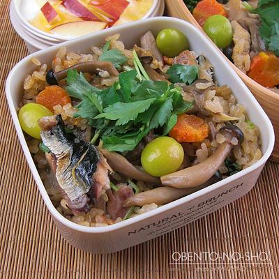 焼き秋刀魚と茸の炊き込みご飯弁当04