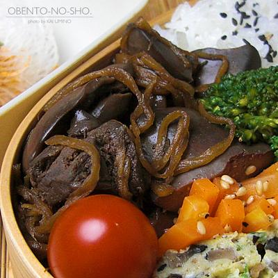鶏レバーの生姜煮弁当02