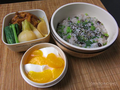 あずき入り青菜粥弁当01
