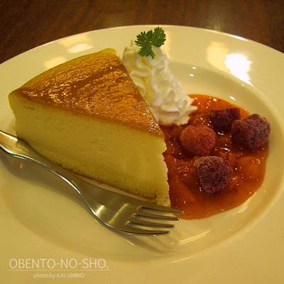 スフレチーズケーキ556円