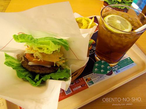 菜摘モス野菜バーガーオニポテセット(670円)
