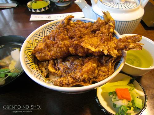 大黒屋天丼(1500円)
