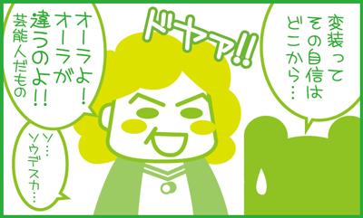 三社祭の出来事03