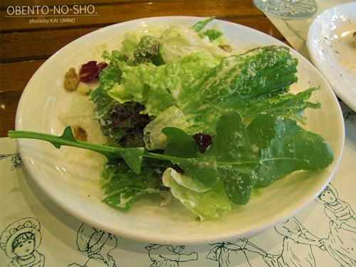 ハーフシーザーサラダ(420円)