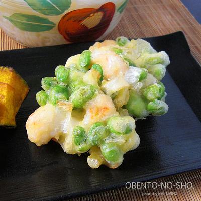 枝豆と海老のかき揚げリターンズ02