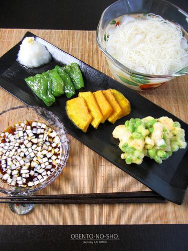 枝豆と海老のかき揚げリターンズ01
