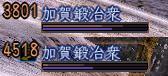 20130515器用さ検証05