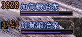 20130515器用さ検証10